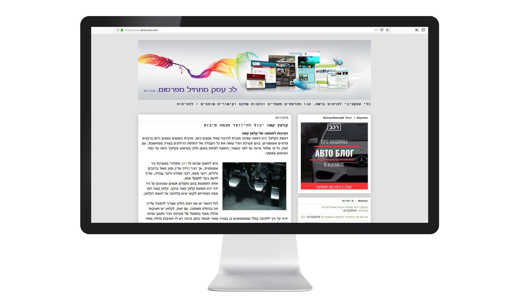 Бизнес блог интернет-издательства