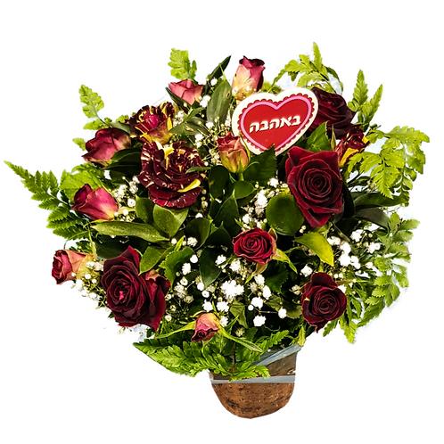 זר ורדים באהבה - משלוח פרחים
