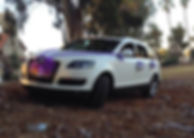 לבן הושכר לחתונה Q7 רכב לחתונה: אאודי