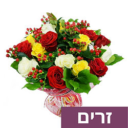 flower-bouquets.png
