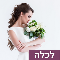 bridal-bouquets-click-to-choose