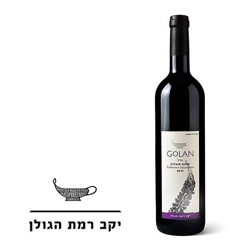 יין גולן קברנה סוביניון