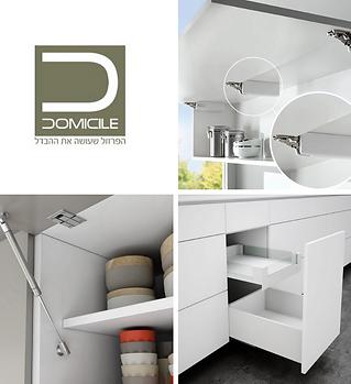 hardware Domicile.png