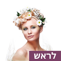 flower wreath on the head.png