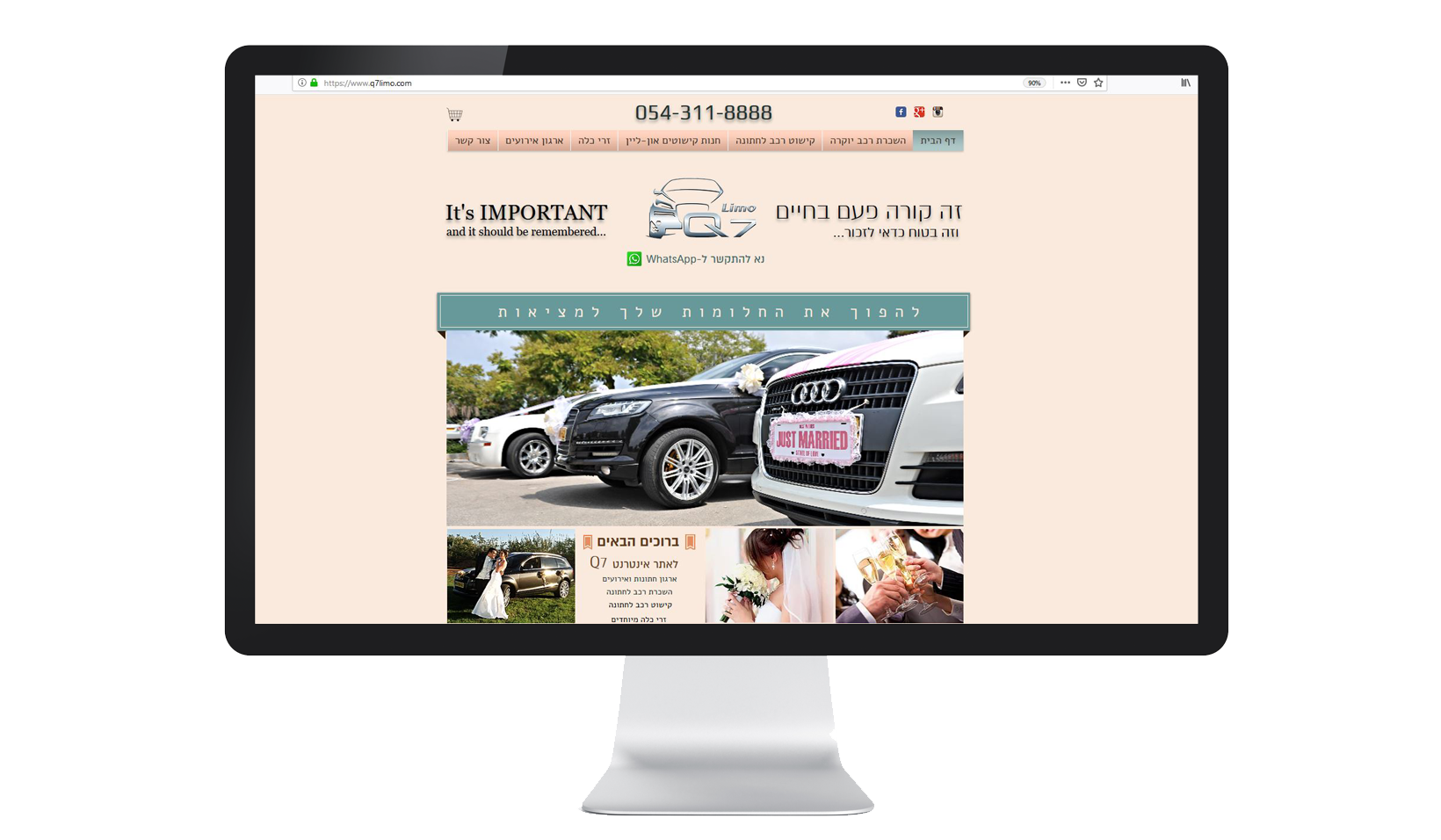Бизнес сайт проката лимузинов