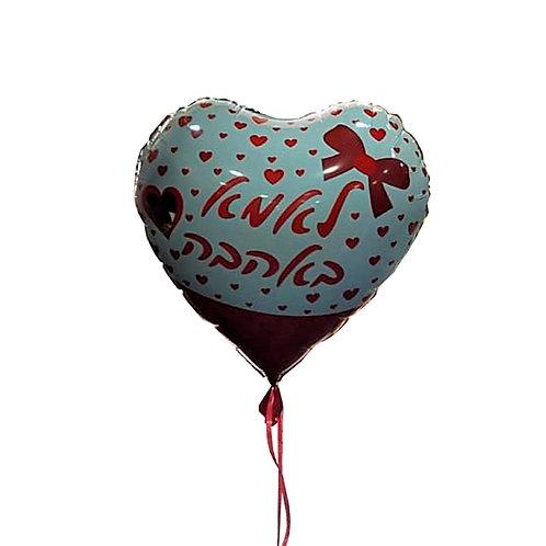 בלון הליום בצורת לב עם כתובת לאמא באהבה