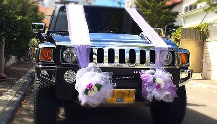רכב לחתונה: האמר מושכר ומקושט לאירוע