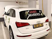 קישוט רכב לחתונה מס'53 + אותיות
