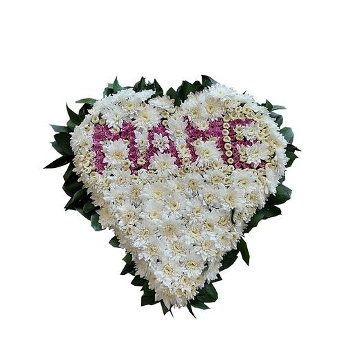 סידור פרחים גדול בצורת לב - מוכן למסירה