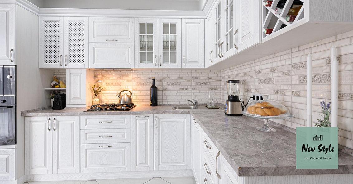 kitchen-PNINA-UK-NewStyle.jpeg