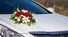 Q7LIMO קישוט רכבים לחתונה
