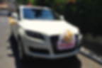 אוודי ק'יו 7 לבנה עם קישוט לחתונה - רכב לחתונה