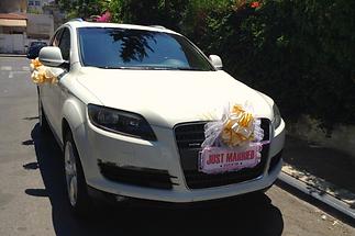 Just Marred לבן מקושט Q7 רכב לחתונה: אאודי