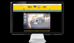 Крав Мага в Израиле. Север