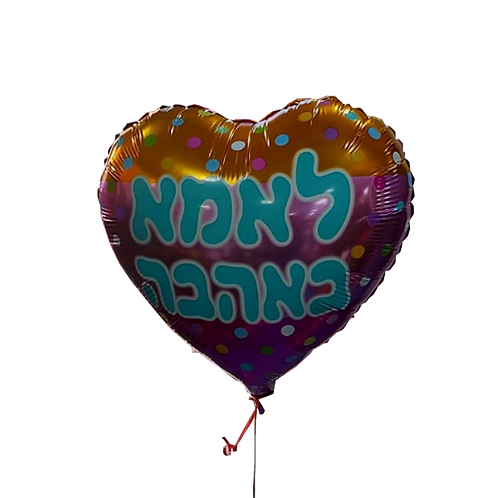 balloon filled with helium with the inscription - to mom with love