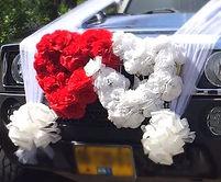 קישוטי רכב לחתונה להשכרה מס'3