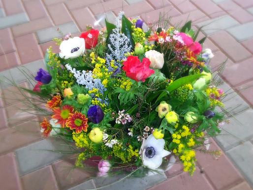 אין נכון לתת פרחים?