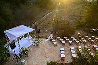 ארגון חתונות כפרית