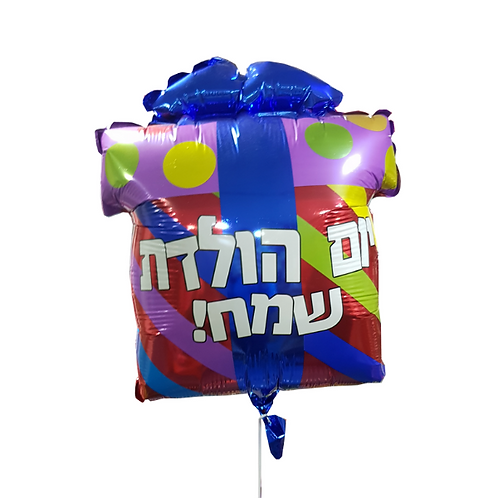 בלון הליום מרובע עם כתובת יום הולדת שמח דגם 2