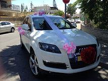 קישוט רכב לחתונה מס'33