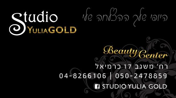 Studio-Yulia-Gold-Magnet