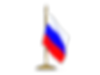 russia_flag_with_flagpole_640.png