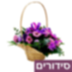 flower-arrangements-click-to-select