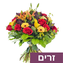 bouquets-flowers-for-delivery