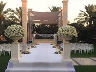 ארגון חתונות של ק'יו 7 לימו