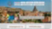 Корпоративный сайт изготовленный израильской веб-студией ADVT