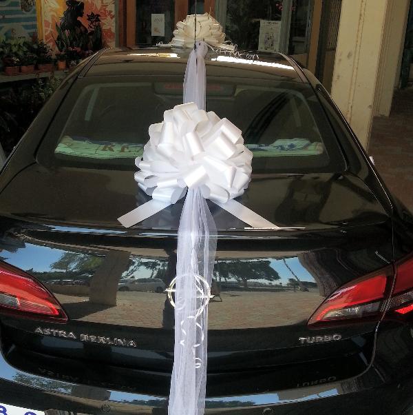 Wedding car decoration #17 in a virtual store