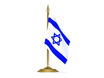 israel-flag-button-switch-to-Hebrew-language