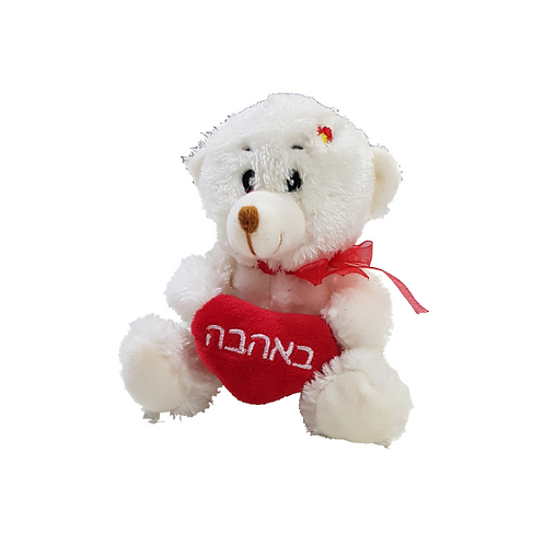 דובי לבן קטן