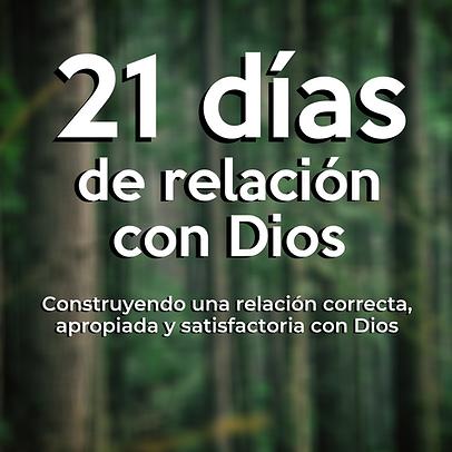 ARTES ICD INICIO (CUADRADOS).png