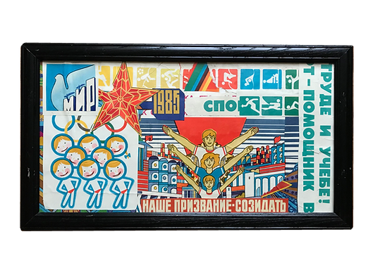Peace and Celebration 1985