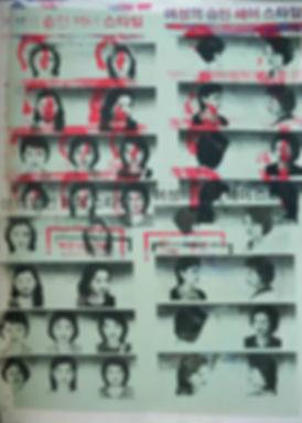 koreagirl1.jpg