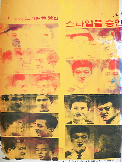 North Korean Hairstyles (Men) -Silkscreen Print