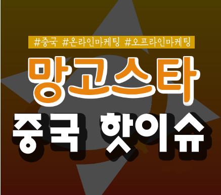 中베이징,'흑사병'환자 2명 확진