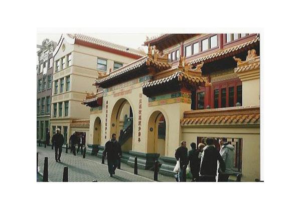 Guang Shan He Hua Tempel