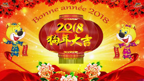 Nouvel an chinois 2018