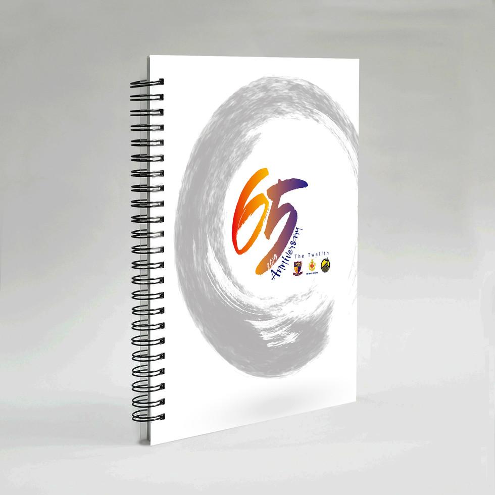 memo book cover.jpg
