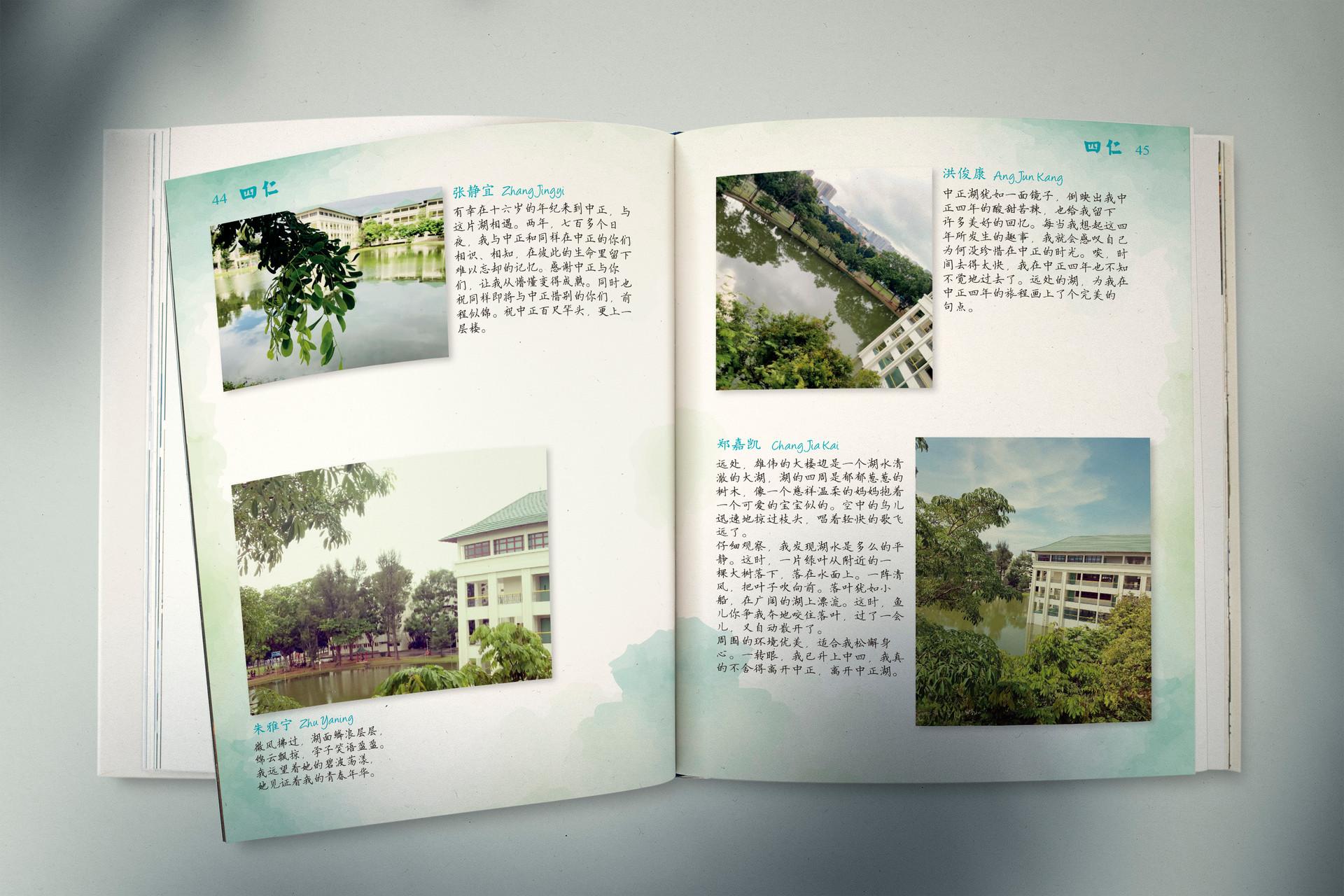 CCHS Sec 4 book content.jpg