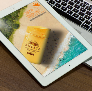 Make Up Product Web Banner