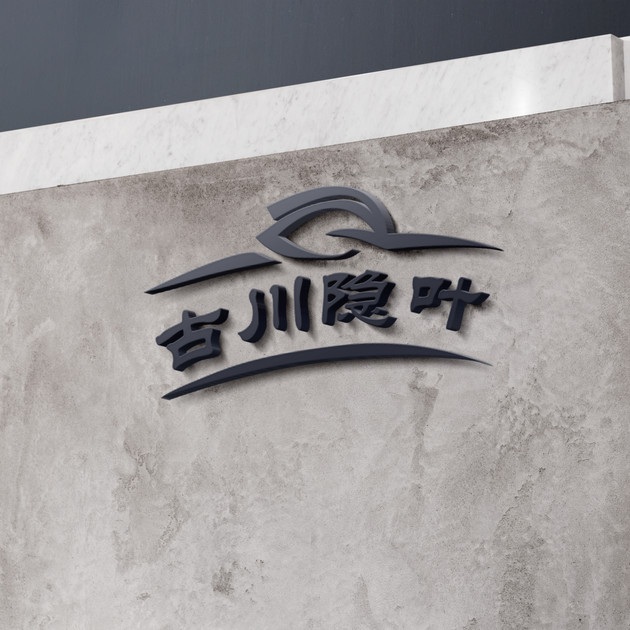 Tea Leaf Company Logo