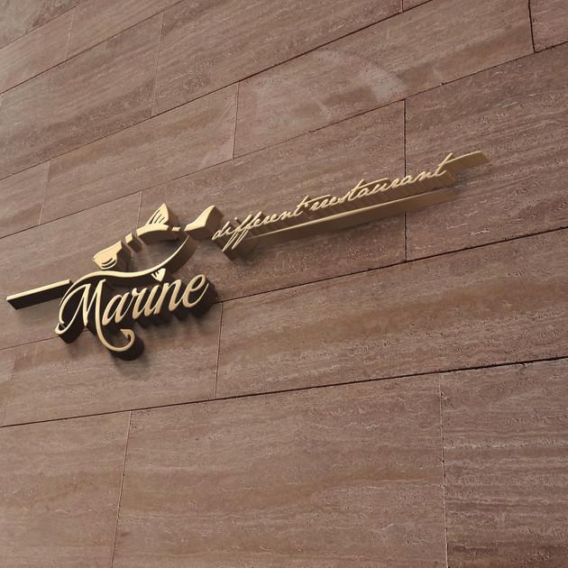 Western Restaurant Logo