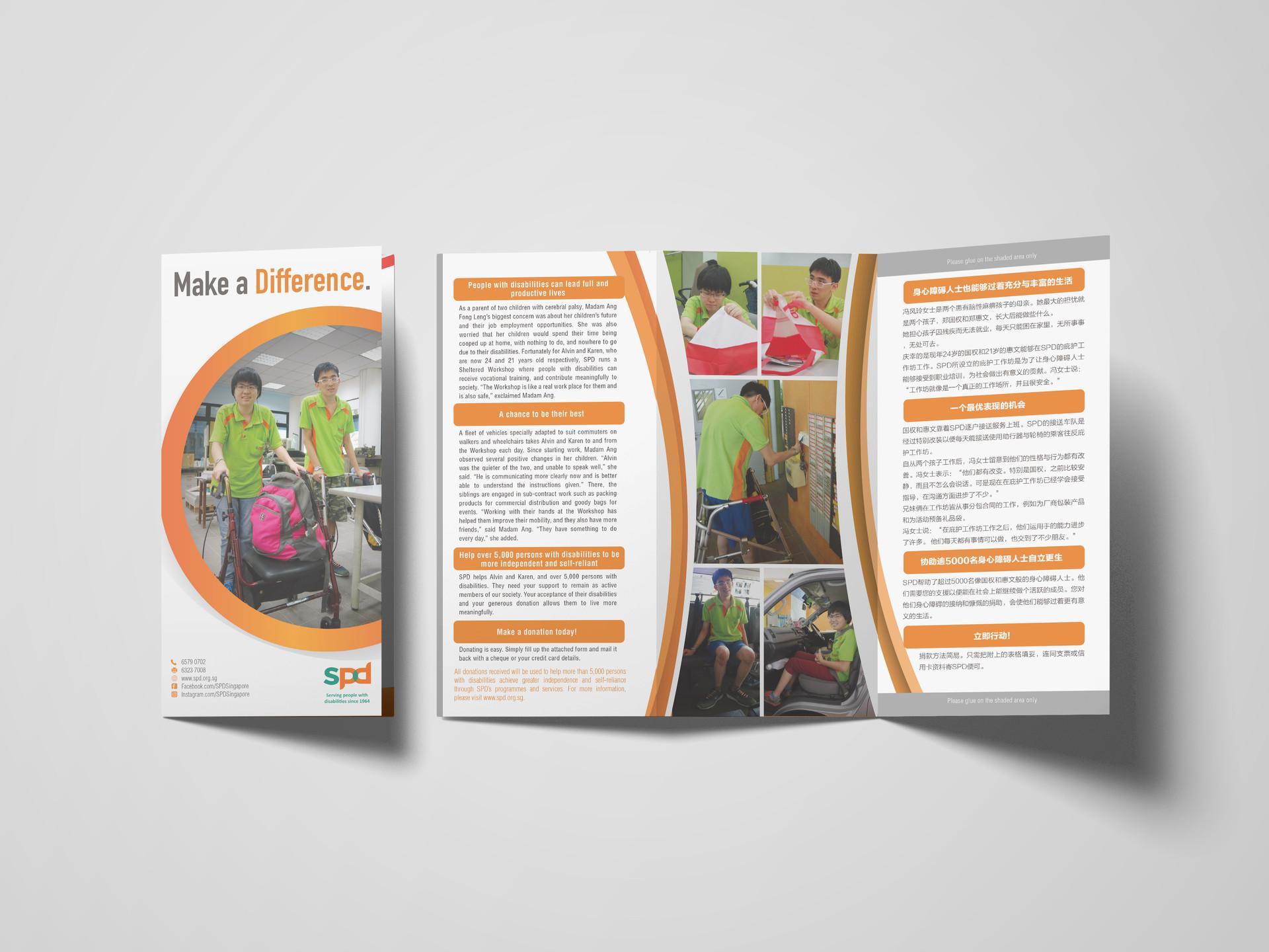 SPD donation appeal flyer.jpg