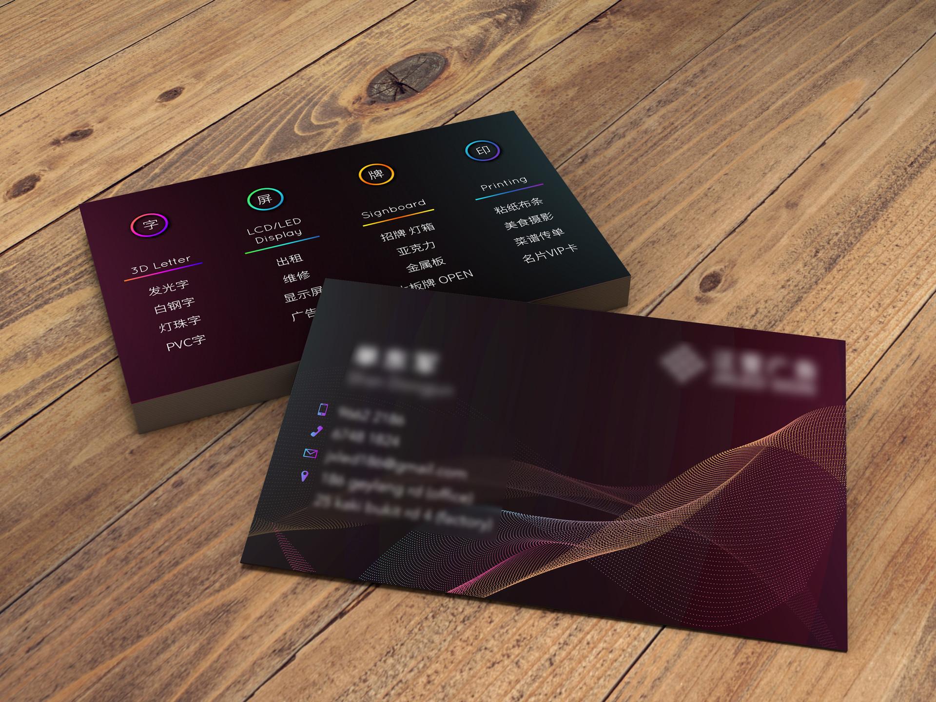 colourful black namecard.jpg