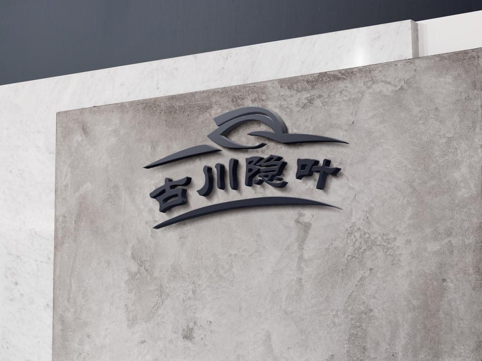 tea leaf company logo.jpg