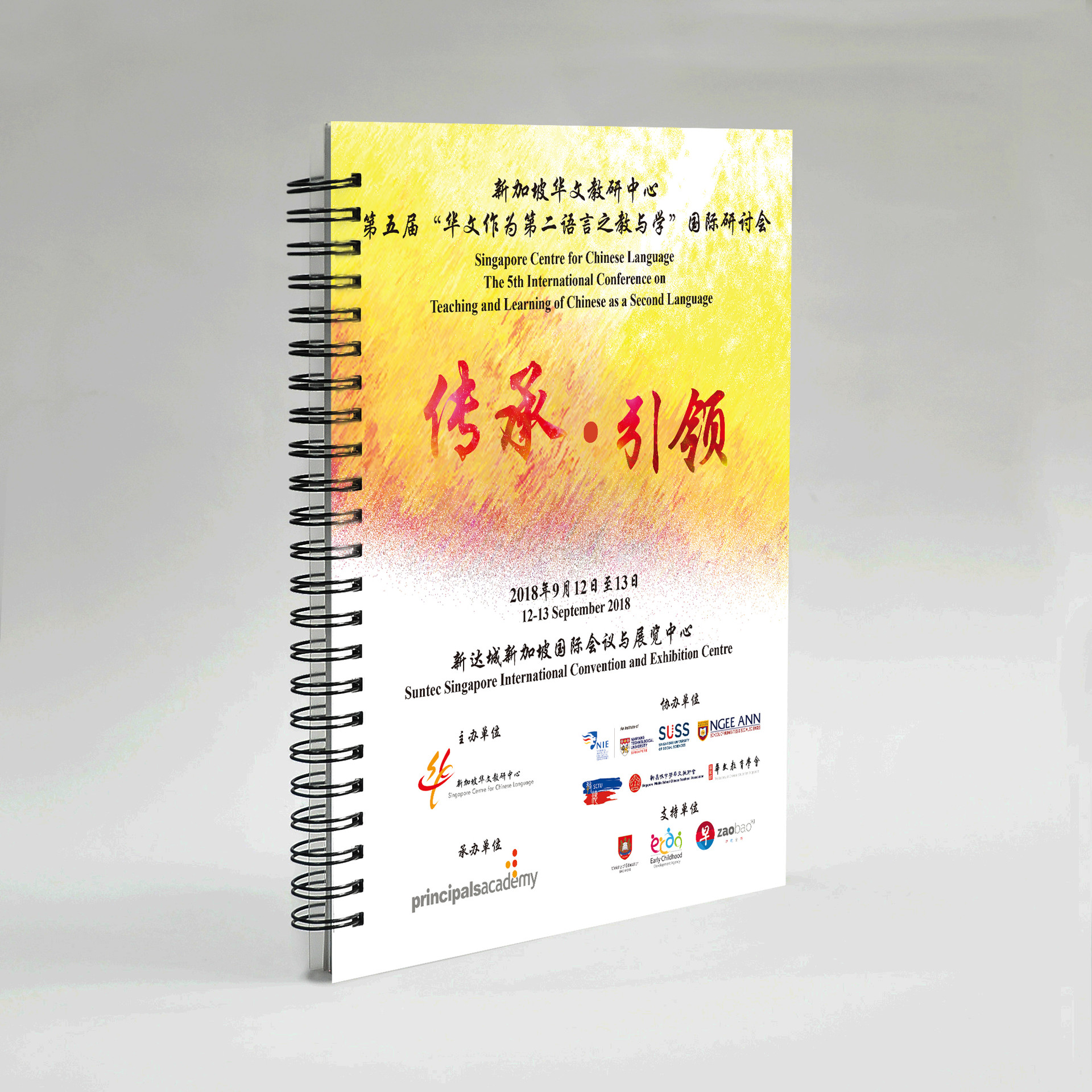 PA Event Programme Booklet Cover