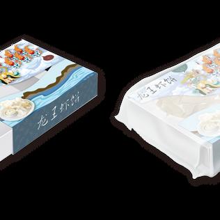 Fish Cracker Design - Box